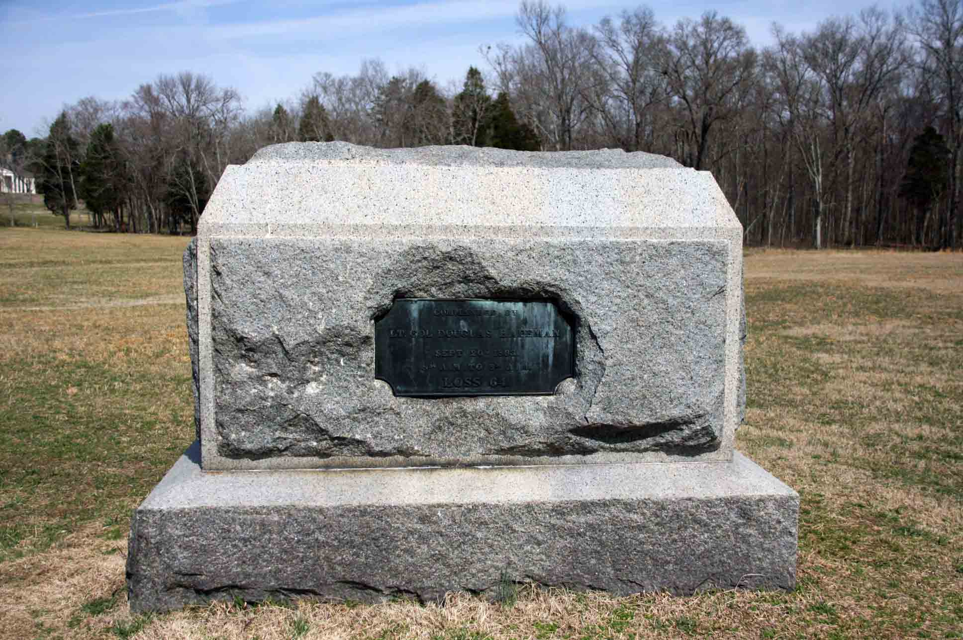104th Illinois Infantry Monument, click photo to enlarge.