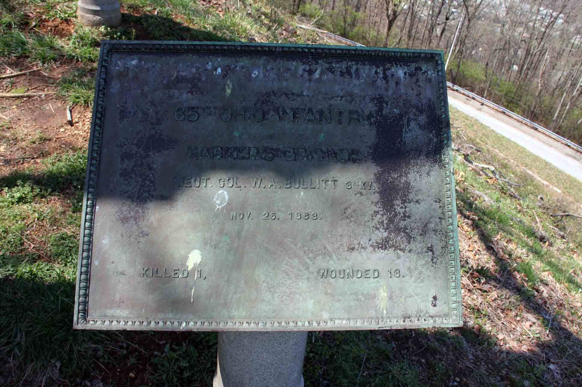 65th Ohio Infantry Regiment Tablet, click photo to enlarge.