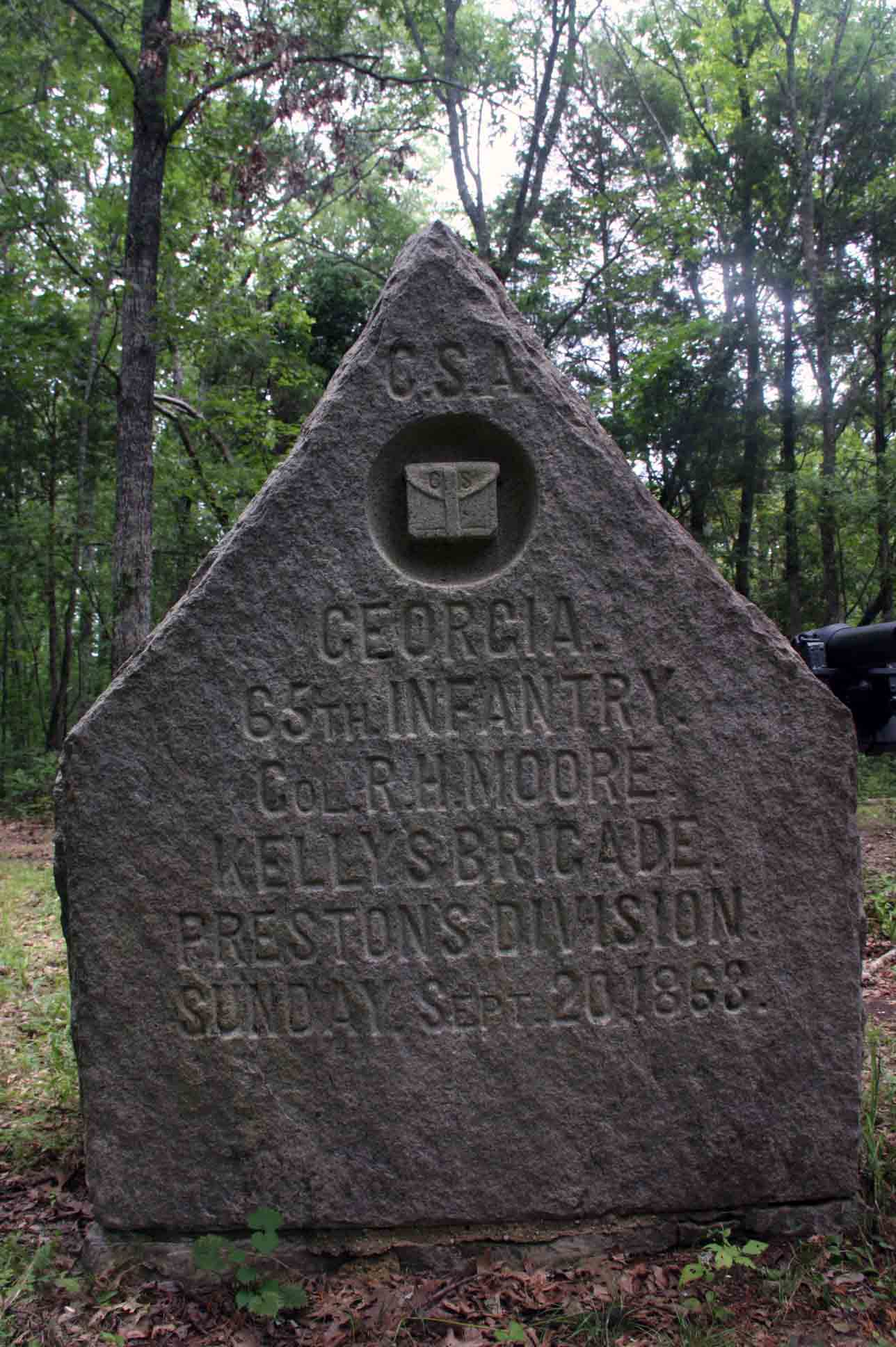65th Georgia Infantry Marker, click photo to enlarge.