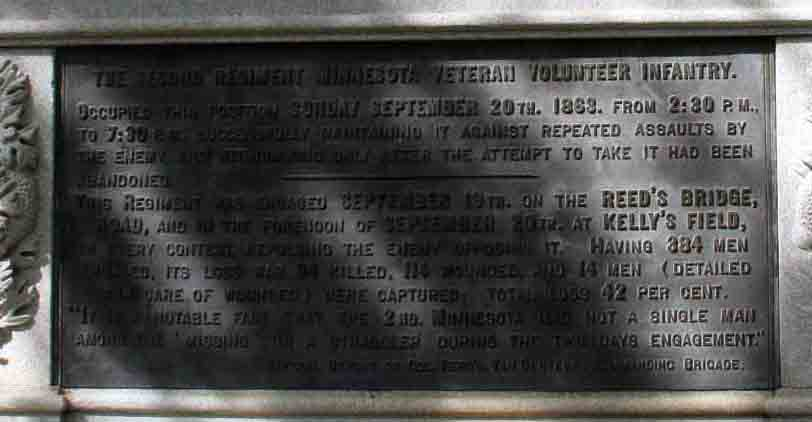 2nd Minnesota Infantry Regiment Monument, click photo to enlarge.
