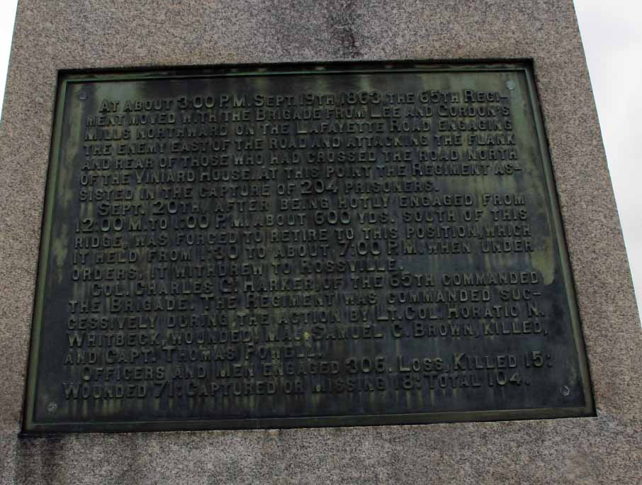 65th Ohio Infantry Regiment Monument, click photo to enlarge.